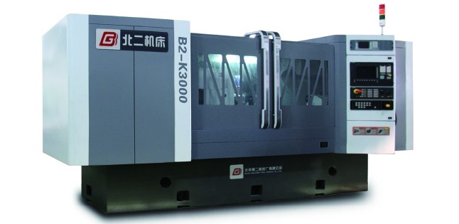 B2-K3000 High Precision Complex Grinding Center
