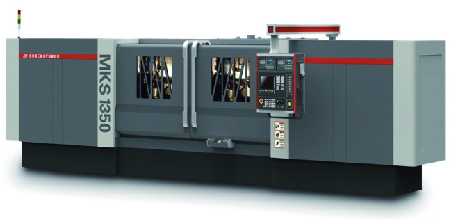 MKS1350/1363 And MKS1650/166 CNC(endface) Cylindrical Grinding Machines
