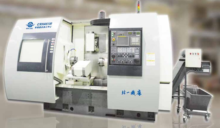 CXHA6130 Turning & milling Compound Machining Center
