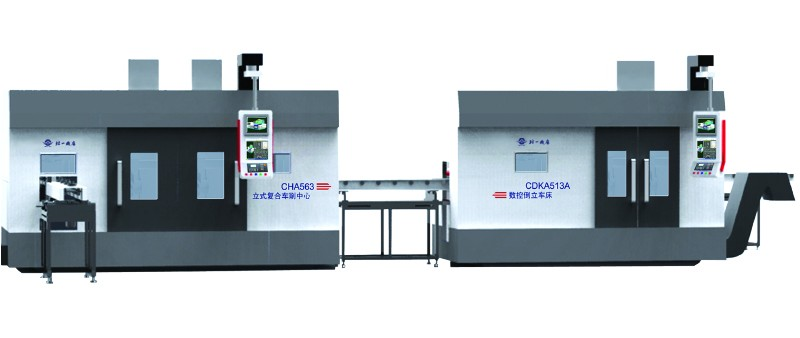 B1-ZX001 Production Line for Auto Parts Processing