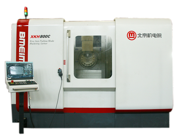 XKR Five-axis Blade Wheel Machining Center